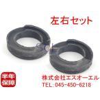 ベンツ R170 R171 リアスプリングシム 9mm 左右セット SLK200 SLK230 SLK280 SLK320 SLK350 SLK55 2103250284