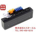 ベンツ R170 W463 ヒューズリレーユニット(モジュール) SLK230 G320 G500 G55 2105400072