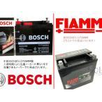 ベンツ W211 W218前期 W219 サブバッテリー 12V 12AH BOSCH FIAMM E240 E280 E300 E320 E350 E500 E550 E55 E63 CLS350 CLS500 CLS550 CLS63 2115410001