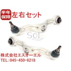 ベンツ W216 W221 フロント コントロールアーム 左右セット CL550 CL600 CL63 CL65 S280 S350 S500 S550 S63 S65 2213308707 2213308807