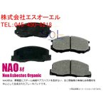 日産 ティーダ ティーダラティオ(C11 NC11 SC11 SNC11 SJC11 JC11) ウィングロード(NY12 Y12 JY12) フロント ブレーキパッド 左右セット 41060-AX085