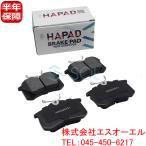 AUDI A1 (8X1) A2 (8Z0) A3 (8L1 8P1) A4 (8E2 B6) TT (8N3) リア ブレーキパッド ブレーキパット 左右セット 4B0698451