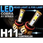 【送料無料】 HONDA ホンダ エアウェイブ ヘッドライト用 最新型LEDバルブ H11 CANVASキャンセラー内臓 COBRA製
