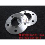 ベンツ W202 W203 W204 W205 W208 W209 アルミ鍛造 フロント用 ホイールスペーサー 10mm 5/112 66.6 2枚セット