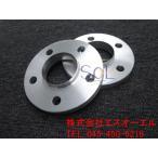 ベンツ W168 W169 X156 W176 W245 W246 W251 アルミ鍛造 フロント用 ホイールスペーサー 15mm 5/112 66.6 2枚セット