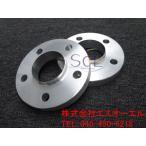ベンツ W168 W169 X156 W176 W245 W246 W251 アルミ鍛造 リア用 ホイールスペーサー 20mm 5/112 66.6 2枚セット