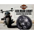 Harley-Davidson(ハーレーダビッドソン) スポーツスター ダイナ ソフティル VRSC 純正交換タイプ LEDプロジェクターヘッドライト 5 3/4インチ ブラック 黒