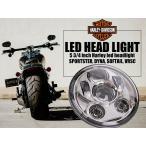 Harley-Davidson(ハーレーダビッドソン) スポーツスター ダイナ ソフティル VRSC 純正交換タイプ LEDプロジェクターヘッドライト 5 3/4インチ クロームメッキ 銀
