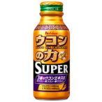 ウコンの力スーパー1ケース(120ml×30本)