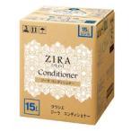 クラシエ ZIRA ジーラ コンディショナー(15L)