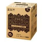 クラシエ ZIRA ジーラ ボディソープ【無香料】(15L)