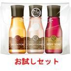 【メール便対応】ポーラ aroma ess.gold[アロマエッセゴールド] お試し用 ミニボトル3点セット(1個)