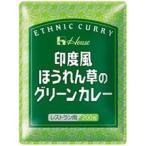 印度風ほうれん草のグリーンカレー 200g 1ケース(30個入)