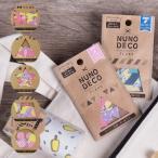 NUNODECO 布製テープ 布デコ 布デコシール ヌノデコ フレーク ピンク 乙女 かわいい 夏休み デコレーションテープ NDECO-FLAKE-PK 手芸用品 手芸材料