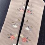 流水に桔梗の刺繍半衿 夏物 縦絽 はんえり 半襟 茶系 正絹