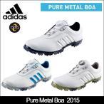 ショッピングゴルフ 即納 大特価 adidas(アディダス) 日本正規品 Pure Metal Boa ピュアメタルボア Q44617 Q44619 Q44638 メンズ ゴルフシューズ