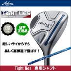 大特価 Adams GOLF(アダムスゴルフ) TIGHT LIES タイトライズ ビッグ・ハイブリッド 日本正規品 フェアウェイウッド