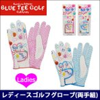 дцдже╤е▒е├е╚┴ў╬┴╠╡╬┴(4╦чд▐д╟) BLUE TEE GOLF е╓еыб╝е╞егб╝е┤еые╒ еье╟егб╝е╣ ╬╛╝ъ═╤ е┤еые╒е░еэб╝е╓ будцдже╤е▒е├е╚бф