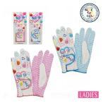 ブルーティーゴルフ BLUE TEE GOLF レディース ゴルフグローブ 両手 BTG-012 ピンク