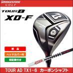 ショッピングTOUR 即納 大特価 BRIDGESTONE(ブリヂストン) TOUR B XD-F フェアウェイウッド 日本正規品 TOUR AD TX1-6F カーボンシャフト