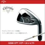 ★在庫処分セール★callaway(キャロウェイ) CALLAWAY COLLECTION アイアン 6本セット(I#5-PW) GS90 CPT スチールシャフト 日本正規品 ゴルフクラブ