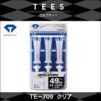 ★メール便送料無料★DAIYA(ダイヤ) GOLF エアロスパークティー TE-709 EXL ゴルフアクセサリー