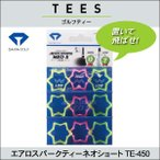 ゆうパケット送料200円(4個まで) DAIYA(ダイヤ) エアロスパークティーネオショート TE-450 <ゆうパケット>