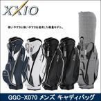 ショッピングゼクシオ 取寄せ商品 DUNLOP(ダンロップ) ゼクシオ GGC-X070 メンズ キャディバッグ ゴルフバッグ