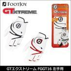 ゆうパケット送料無料 Footjoy フットジョイ GT エクストリーム FGGT16 左手装着用 ゴルフグローブ <ゆうパケット>