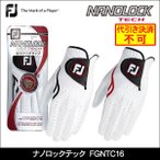 ゆうパケット送料無料(4枚まで) Footjoy(フットジョイ)NANOLOCK TECH ナノロックテック FGNTC16 左手装着用 ゴルフグローブ