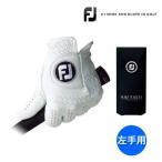 メール便送料無料!Footjoy(フットジョイ) PURE TOUCH ピュアタッチ 左手用 ゴルフグローブ <メール便>