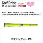 ゴルフプライド(GolfPride) ニオン PA レディー 59X  ウッド&アイアン用グリップ