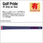 ゴルフプライド(Golf Pride) Z・ラバーグリップ 60 ライン有り ウッド&アイアン用グリップ