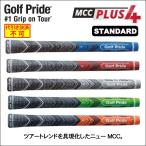 ゴルフプライド(Golf Pride) マルチコンパウンドMCC・プラス4 スタンダード 60R ウッド&アイアン用グリップ