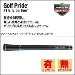 ゴルフプライド(Golf Pride) ツアーベルベット スーパータック JPスタンダード VSTE ウッド&アイアン用グリップ