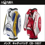 ★在庫処分セール★HONMA(ホンマ) キャディバッグ CB-1607 メンズ ゴルフバッグ