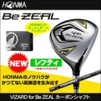 2017年2月27日発売!プレゼントつき!HONMA(ホンマ) Be ZEAL(ビジール) 525 フェアウェイ レフティ VIZARD for Be ZEALカーボンシャフト ゴルフクラブ