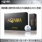 HONMA(ホンマ) TW-S1 ボール 1ダース(12球入り) ゴルフボール
