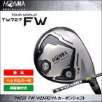大特価 HONMA(ホンマ) TOUR WORLD(ツアーワールド) TW727 FW フェアウェイウッド VIZARD YA カーボンシャフト