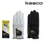 ゆうパケット送料無料(4枚まで) KASCO(キャスコ) MODEC モデック MD-1318 左手装着用 ゴルフグローブ