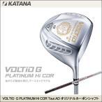 大特価 カタナ VOLTIO G PLATINUM ボルティオ G プラチナム Hi COR ドライバー Tour.AD オリジナルカーボンシャフト