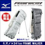 即納 「限定商品」MIZUNO(ミズノ) ミズノ×241co FRAME WALKER キャディバッグ