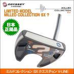 ★大特価セール★ODYSSEY(オデッセイ) ミルドコレクションSX クエスチョン V-LINE 日本正規品 パター