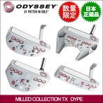 ★大特価セール★ODYSSEY(オデッセイ) ミルドコレクション TX DYPE パター 日本正規品 ゴルフクラブ