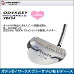 新品アウトレット ODYSSEY(オデッセイ) オデッセイ ワークス ヴァーサ V-LINE レディース日本正規品 パター