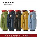 取寄せ商品 ONOFF(オノフ) OB0417 メンズ キャディバッグ ゴルフバッグ