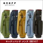 取寄せ商品 ONOFF(オノフ) OB1417 メンズ キャディバッグ ゴルフバッグ