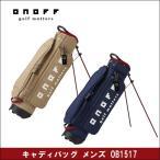 取寄せ商品 ONOFF(オノフ) OB1517 メンズ キャディバッグ ゴルフバッグ