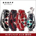 取寄せ商品 ONOFF(オノフ) OB1916 メンズ キャディバッグ ゴルフバッグ