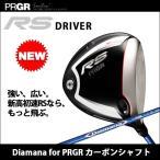 Yahoo!ゴルフショッピングsomethingfourお取り寄せ商品 2018年7月13日発売 PRGR プロギア RS ドライバー Diamana for PRGR カーボンシャフト 日本正規品 ゴルフクラブ